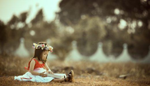 【我が家の初めての絵本はこの1冊】三浦太郎おすすめ絵本4選!0歳1歳2歳向け
