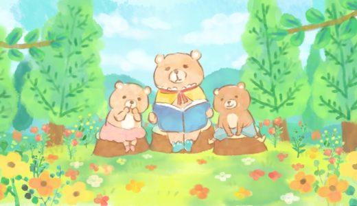 【幼稚園の入園準備に】楽天市場でアナと雪の女王のグッズの取扱が多いショップ