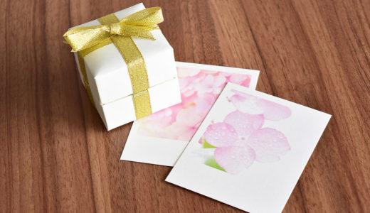 【写真で作れるプレゼント】両親に孫やペットの写真入りでオリジナルアイテムを作っちゃおう