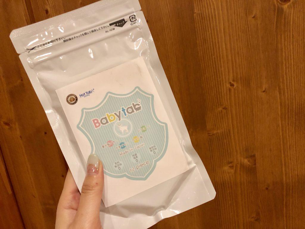 家族で使える乾燥対策入浴剤
