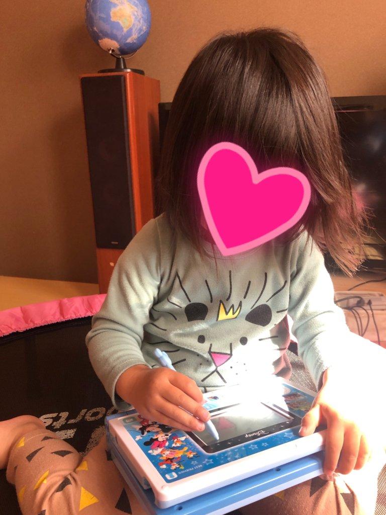 3歳が「ワンダフルドリームタッチパソコン」