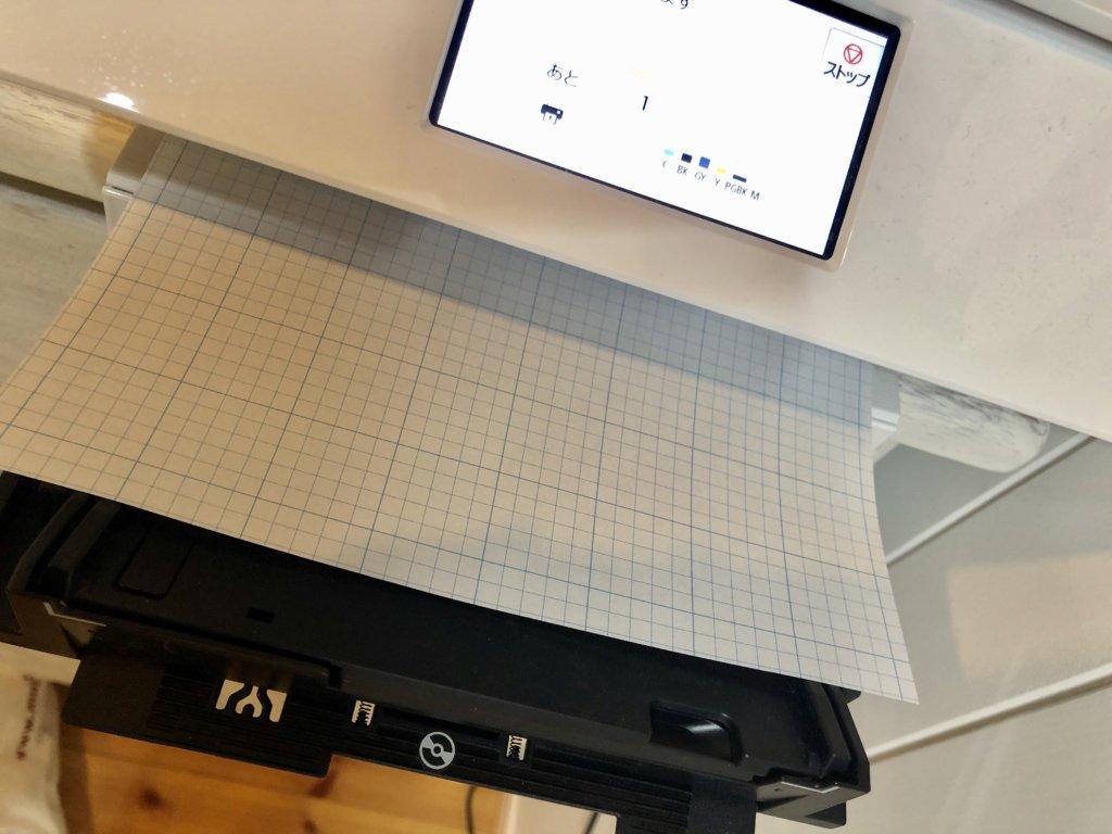 プリンターで方眼用紙印刷
