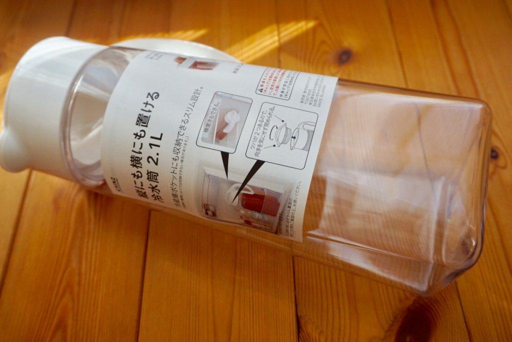 カインズホーム 縦にも横にも置ける冷水筒 2.1L