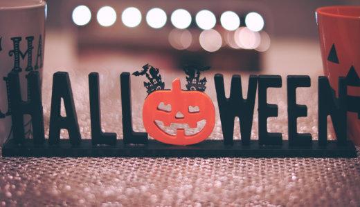 【幼稚園児に着せたら可愛い】ハロウィンのおすすめキャラクター衣装25選