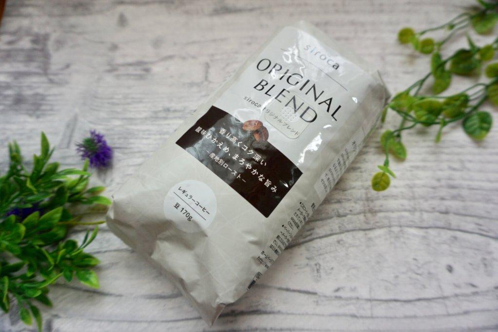 siroca コーヒー豆