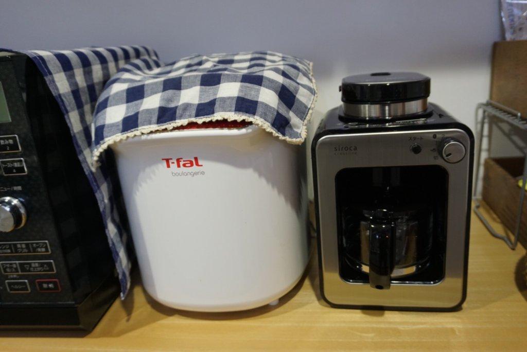 siroca全自動コーヒーメーカーSC-A211